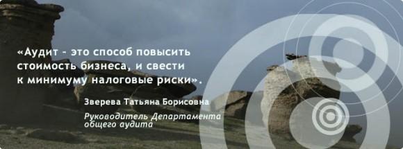 http://finans-audit.su-novosti